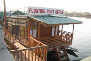 floating post office