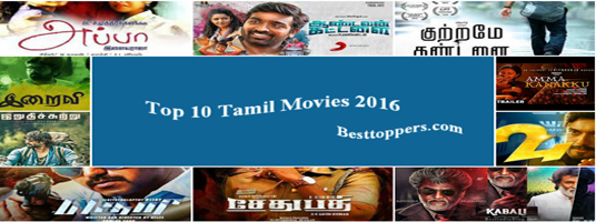 Top 10 Tamil Movies 2016