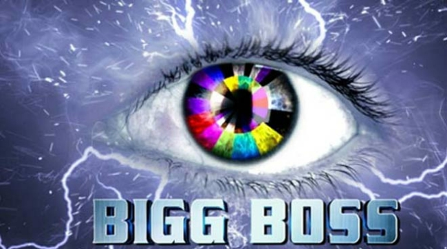 bigg boss secrets