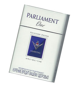 Best indian menthol cigarettes how much is cigarettes in uk