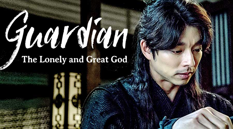 Guardian The Lonely and the Great God Season 2