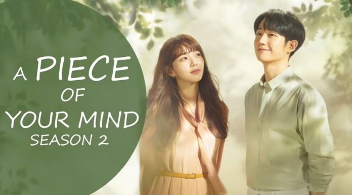 A Piece of your Mind Season 2