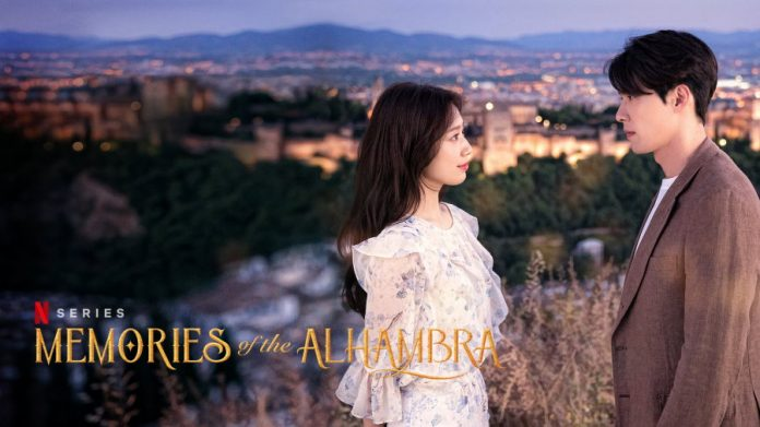 Memories of The Alhambra Season 2