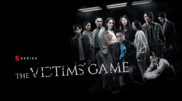 The Victims Game Season 2