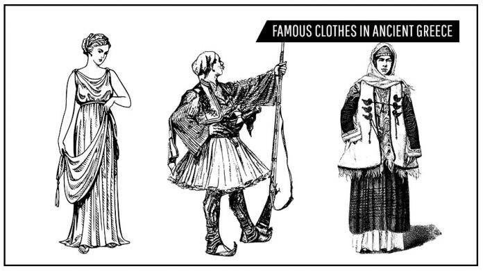 Famous Clothes in Ancient Greece