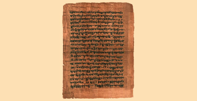 The Vedas and Modern Science